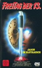 Friday the 13th Part VII: The New Blood - German VHS movie cover (xs thumbnail)