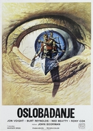 Deliverance - Yugoslav Movie Poster (xs thumbnail)