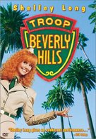 Troop Beverly Hills - DVD movie cover (xs thumbnail)