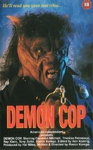 Demon Cop - British VHS cover (xs thumbnail)