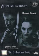 Fille sur le pont, La - Russian DVD cover (xs thumbnail)
