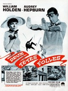 Paris - When It Sizzles - French Movie Poster (xs thumbnail)