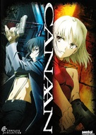 """""""Canaan"""" - DVD movie cover (xs thumbnail)"""
