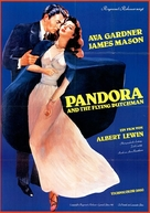 Pandora and the Flying Dutchman - German Movie Poster (xs thumbnail)