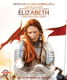 Elizabeth: The Golden Age - Italian Movie Poster (xs thumbnail)