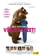 La clinique de l'amour - Hungarian Movie Poster (xs thumbnail)