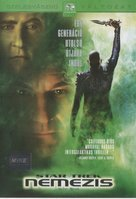 Star Trek: Nemesis - Hungarian DVD cover (xs thumbnail)