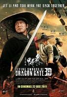 Long men fei jia - Malaysian Movie Poster (xs thumbnail)
