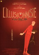 L'illusionniste - Japanese Movie Poster (xs thumbnail)