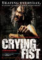 Crying Fist - poster (xs thumbnail)