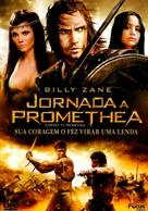 Journey to Promethea - Brazilian DVD cover (xs thumbnail)