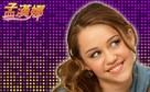 """Hannah Montana"" - Taiwanese Movie Poster (xs thumbnail)"