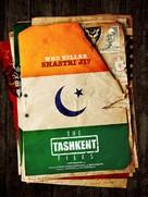 The Tashkent Files - Indian Movie Poster (xs thumbnail)