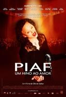 La môme - Brazilian Movie Poster (xs thumbnail)