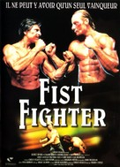 Fist Fighter - French DVD cover (xs thumbnail)