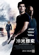 The Cold Light of Day - Taiwanese Movie Poster (xs thumbnail)
