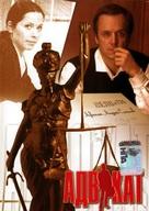 """Advokat"" - Russian DVD movie cover (xs thumbnail)"