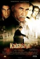 Kabadayi - Turkish Movie Poster (xs thumbnail)