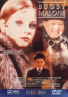 Bugsy Malone - German Movie Cover (xs thumbnail)
