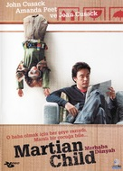 Martian Child - Turkish Movie Cover (xs thumbnail)