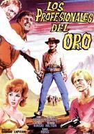 Ognuno per sé - Spanish Movie Poster (xs thumbnail)