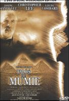 Tale of the Mummy - German DVD cover (xs thumbnail)