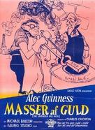 The Lavender Hill Mob - Swedish Movie Poster (xs thumbnail)