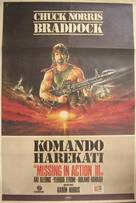 Braddock: Missing in Action III - Turkish Movie Poster (xs thumbnail)