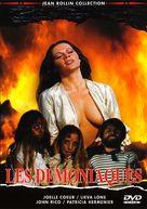 Les dèmoniaques - French DVD cover (xs thumbnail)