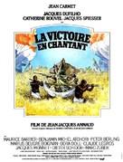 Noirs et blancs en couleur - French Movie Poster (xs thumbnail)