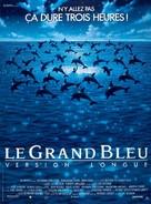 Le grand bleu - French Movie Poster (xs thumbnail)