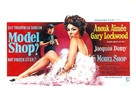 Model Shop - Belgian Movie Poster (xs thumbnail)