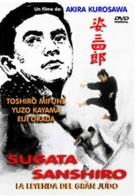 Sugata Sanshiro - Cuban DVD cover (xs thumbnail)