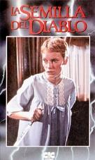 Rosemary's Baby - Spanish VHS movie cover (xs thumbnail)