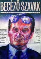 Terms of Endearment - Hungarian Movie Poster (xs thumbnail)