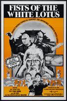 Hung wen tin san po pai lien chiao - Movie Poster (xs thumbnail)