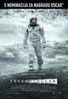 Interstellar - Croatian Movie Poster (xs thumbnail)