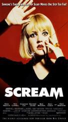 Scream - Movie Poster (xs thumbnail)