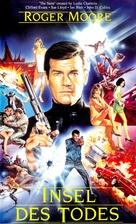"""The Saint"" - German VHS cover (xs thumbnail)"
