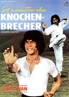 Drunken Master - German Movie Poster (xs thumbnail)