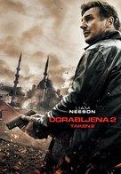 Taken 2 - Slovenian Movie Poster (xs thumbnail)