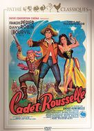 Cadet Rousselle - French DVD cover (xs thumbnail)