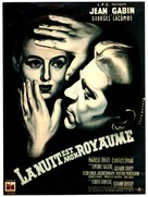Nuit est mon royaume, La - French Movie Poster (xs thumbnail)