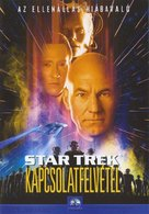 Star Trek: First Contact - Hungarian Movie Cover (xs thumbnail)
