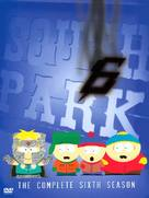 """South Park"" - Movie Cover (xs thumbnail)"