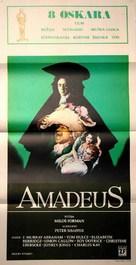 Amadeus - Yugoslav Movie Poster (xs thumbnail)