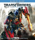 Transformers: Dark of the Moon - Brazilian Blu-Ray cover (xs thumbnail)
