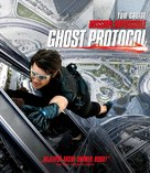 Mission: Impossible - Ghost Protocol - Czech Movie Cover (xs thumbnail)