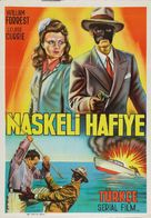 The Masked Marvel - Turkish Movie Poster (xs thumbnail)