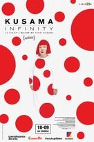 Kusama: Infinity - French Movie Poster (xs thumbnail)